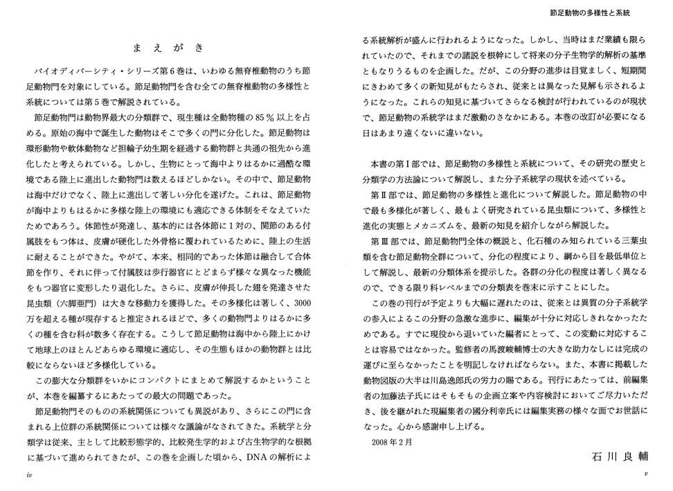 【裳華房】 2008年の刊行書籍11月の新刊(2008年)10月の新刊(2008年)9月の新刊(2008年)8月の新刊(2008年)5月の新刊(2008年)4月の新刊(2008年)3月の新刊(2008年)2月の新刊(2008年)11月の新刊(2008年)10月の新刊(2008年)9月の新刊(2008年)8月の新刊(2008年)5月の新刊(2008年)4月の新刊(2008年)3月の新刊(2008年)2月の新刊(2008年)